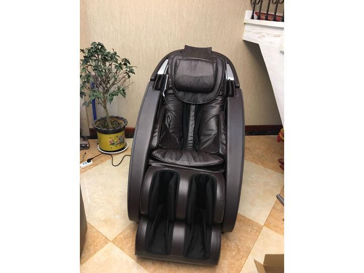 荣泰(ROTAI)按摩椅RT7700星舰椅测评曝光?真实买家评价质量优缺点如何 艾德评测 第11张