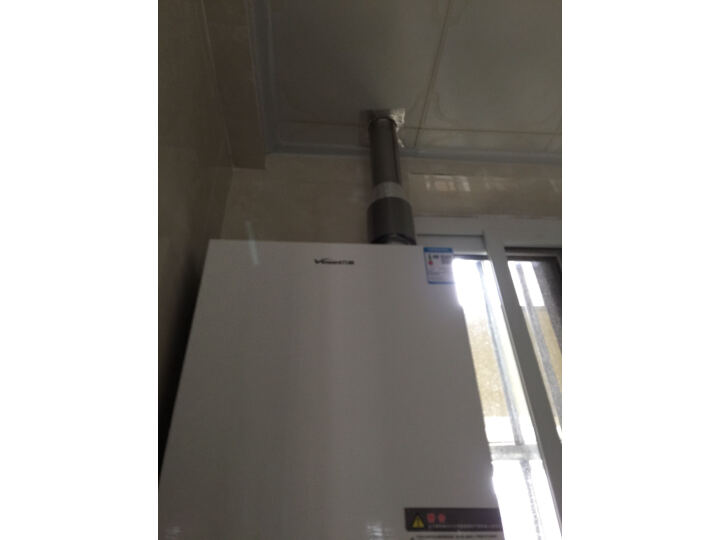 万和 (Vanward) 16升冷凝自适温燃气热水器(天然气)JSLQ28-16SV76怎么样?一起交流一下使用心得! 好货爆料 第6张