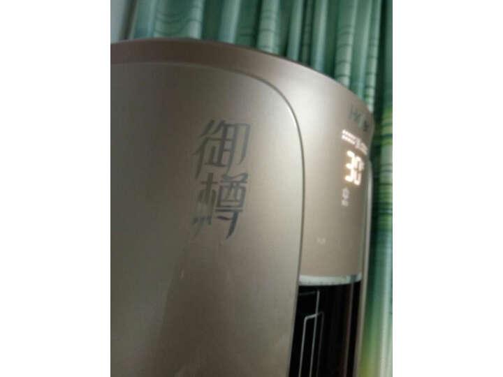 海尔(Haier) 2匹变频立式空调柜机KFR-50LW-09HAP21AU1怎么样?内幕评测,值得查看 艾德评测 第6张