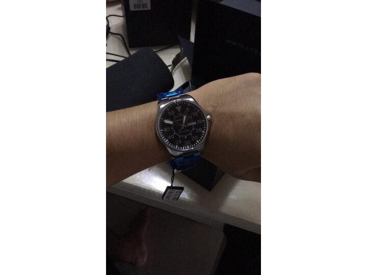 汉米尔顿(HAMILTON)瑞士手表卡其航空系列H64715135怎么样【官网评测】质量内幕详情-艾德百科网