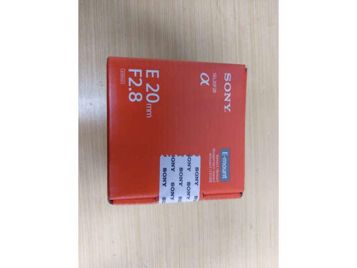 索尼(SONY)E 20mm F2.8 APS-C画幅广角定焦微单相机镜头新款测评怎么样??质量内幕揭秘,不看后悔 首页 第9张