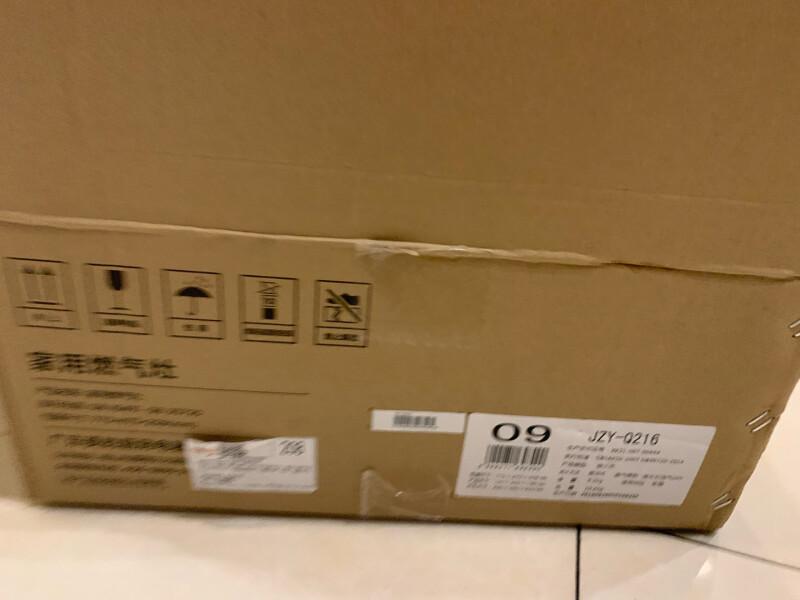 后悔?美的JZT-Q500怎么样?太纠结了,到底值得买吗?