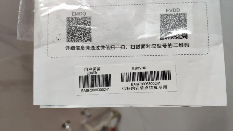 曝光?史密斯E80VDD怎么样?太纠结了,到底值得买吗?