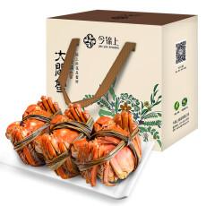 【现货】今锦上 阳澄湖大闸蟹888型现货实物生鲜礼盒 公蟹3.5两 母蟹2.5两 4对8只装螃蟹 海鲜水产