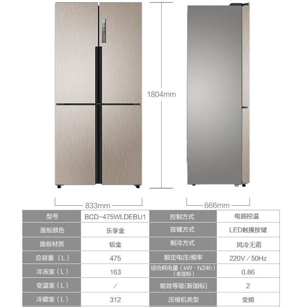 三门,保鲜,冰箱,食材,变频,简单