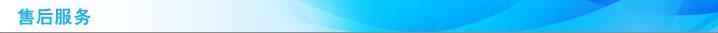 河南永利机电设备