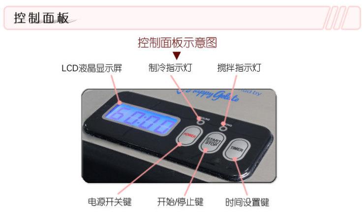 Away Pu (caple) stainless household automatic ice cream machine ice cream machine compressor refrigeration IC9308C