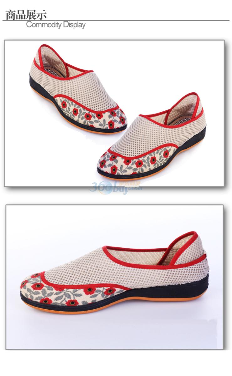 老北京布鞋 2011夏款