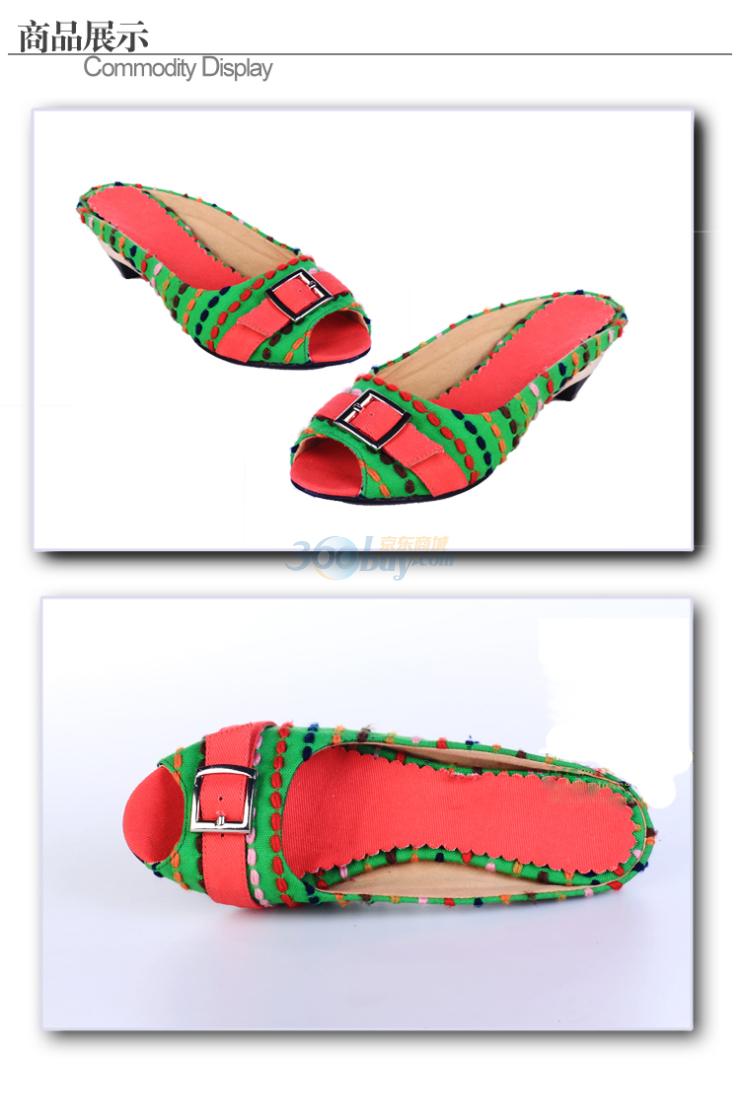 老北京布鞋 民族风拼色