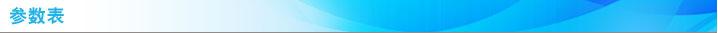 河南永利機電設備