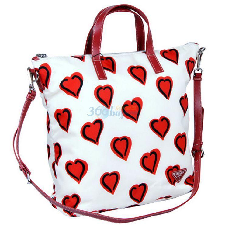 (北京)prada普拉达白色女士红心图案手提包bn20522ac