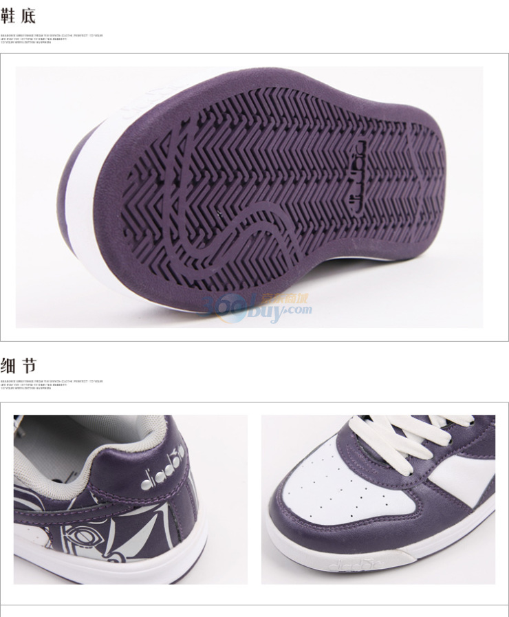 Diadora迪亚多纳 潮流运动休闲板鞋 10508469 pppu