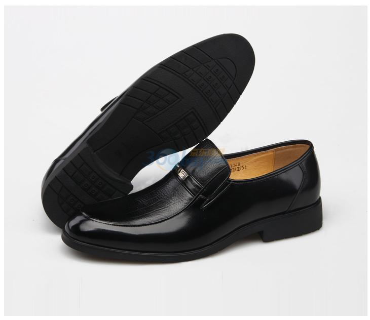 商务正装皮鞋 男式鞋子日常休闲鞋男鞋