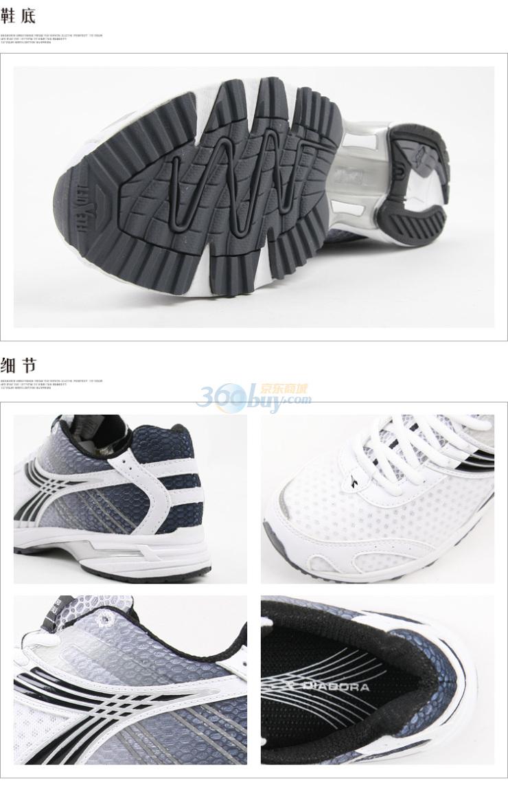 Diadora迪亚多纳 透气轻便慢跑鞋 10337619 wwbl 39商品...
