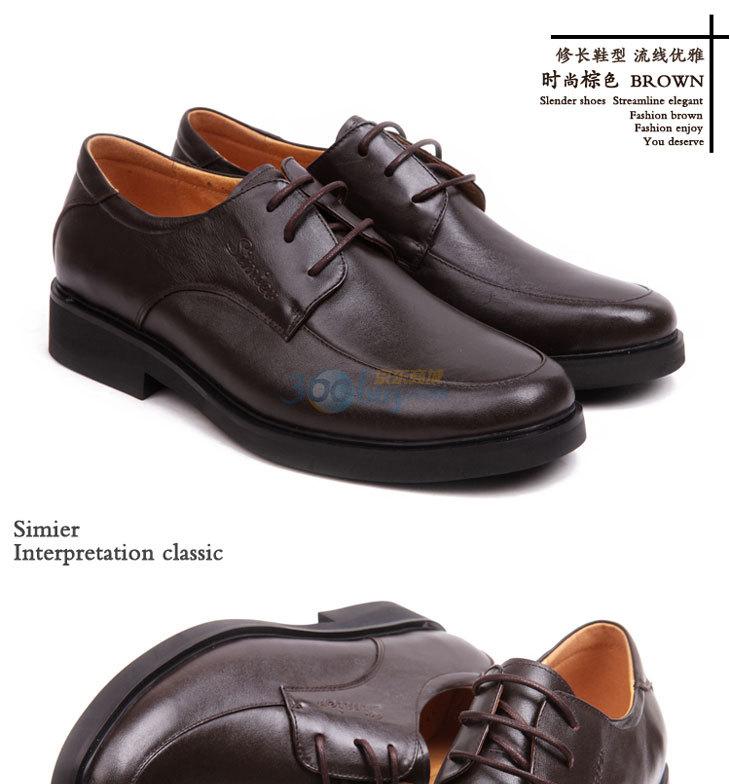 皮鞋带系法图解