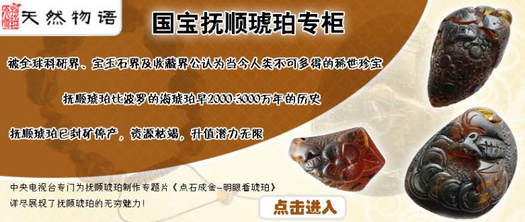 天然琥珀蜜蜡 老蜜蜡圆珠手链1 收藏极品 带权威鉴定证书 高清图片