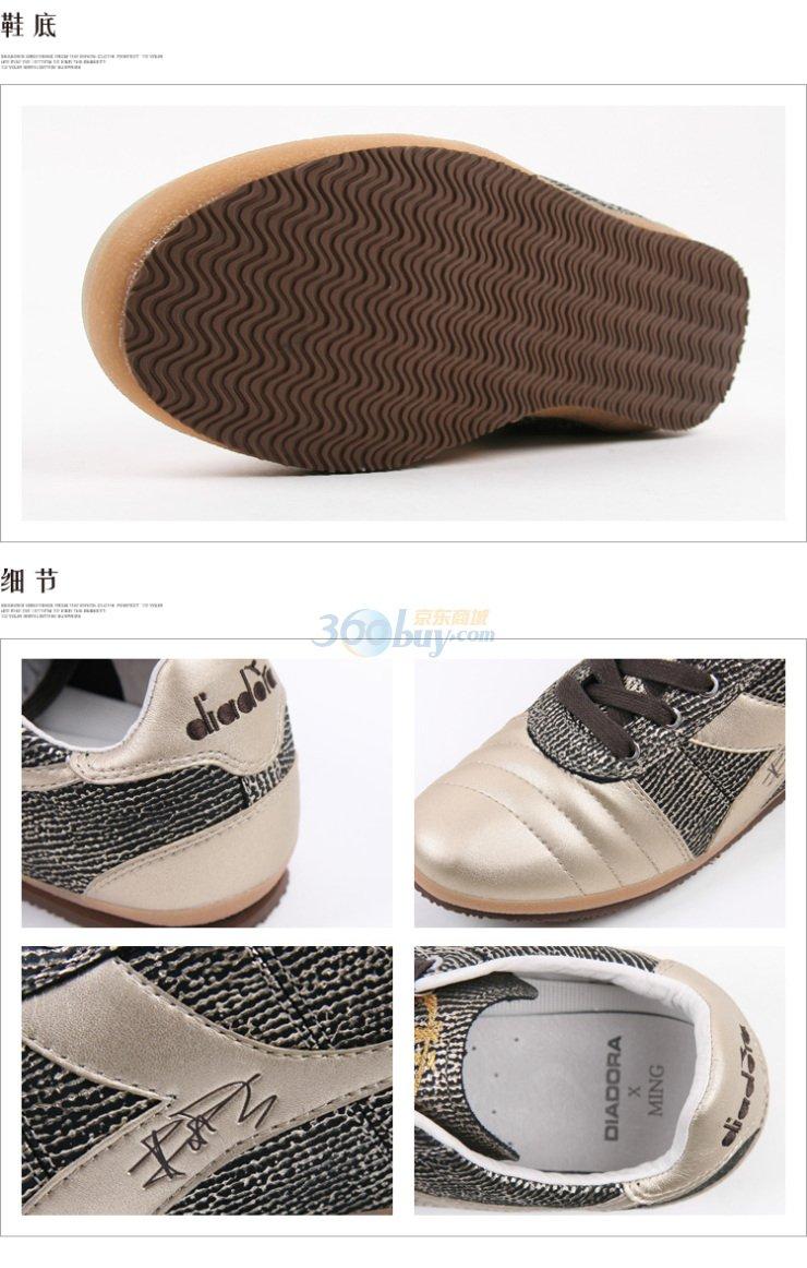 Diadora迪亚多纳 黄晓明签名 运动休闲鞋 10608381 ygld
