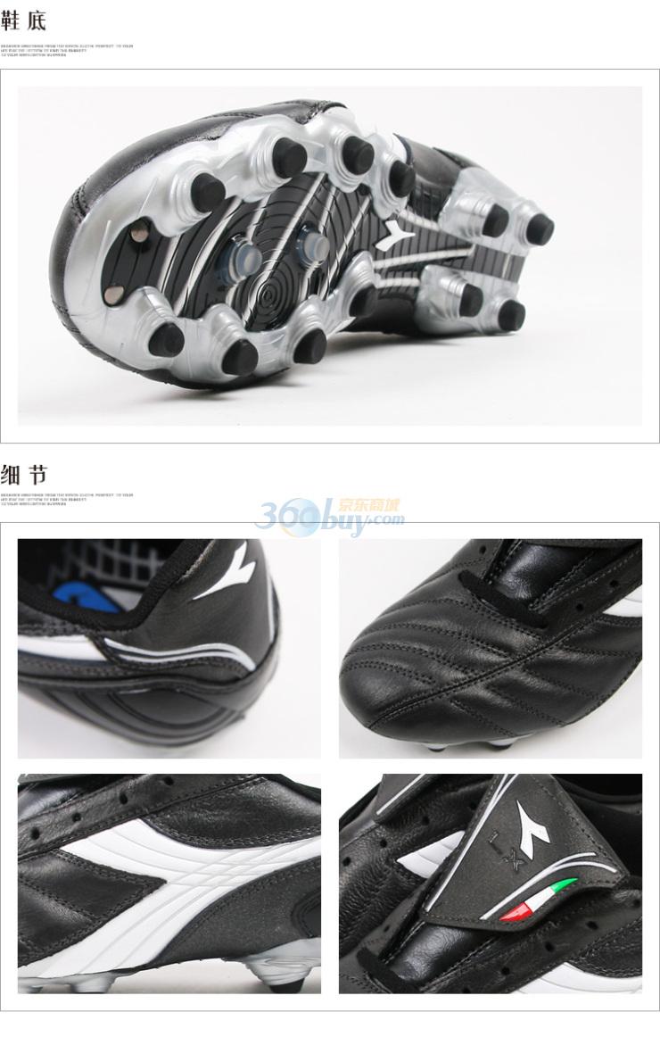 Diadora迪亚多纳 牛皮 13圆钉足球鞋 HG 49516238 bbwh...