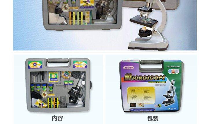 COVERY 1200倍金属显微镜 ZKSTX 1200 带工具箱