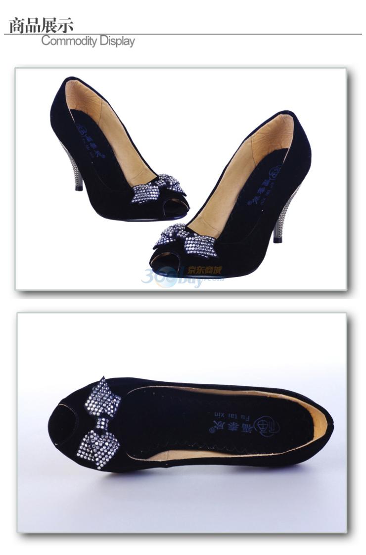 老北京布鞋 蝴蝶结