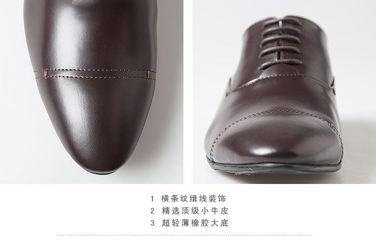 男式漆光三接头正装皮鞋61