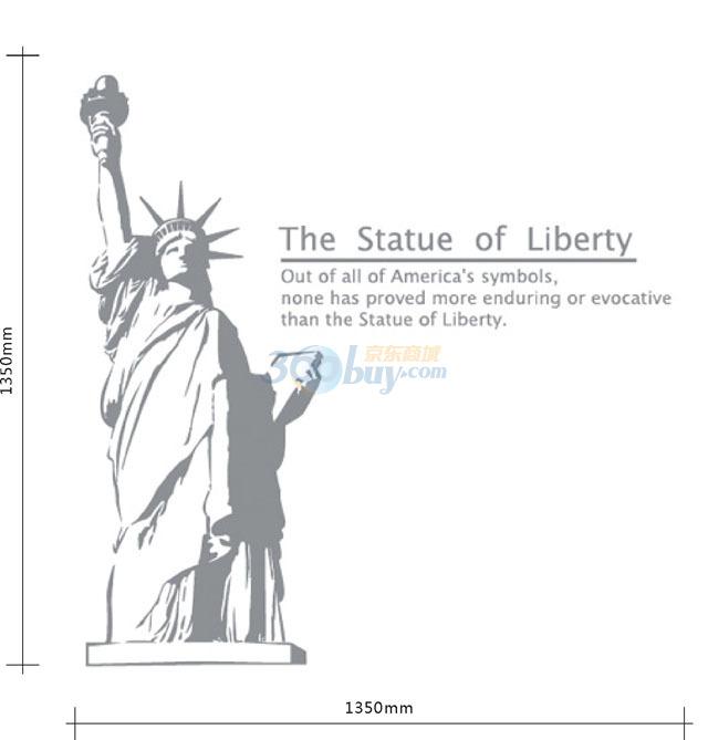 忆美特EMIT大号创意墙贴 美国自由女神墙壁装