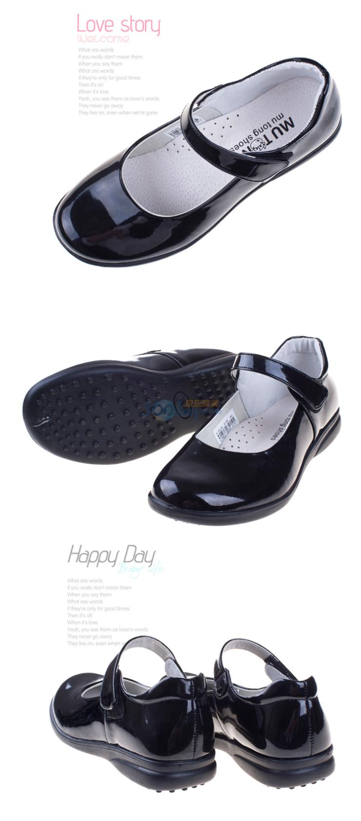 牧童(mutong)9103女童鞋
