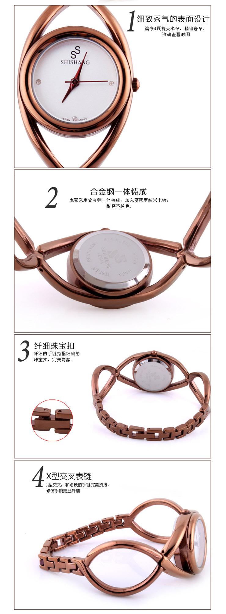 香港ss正品女士手表 时尚防水钢带表带石英表