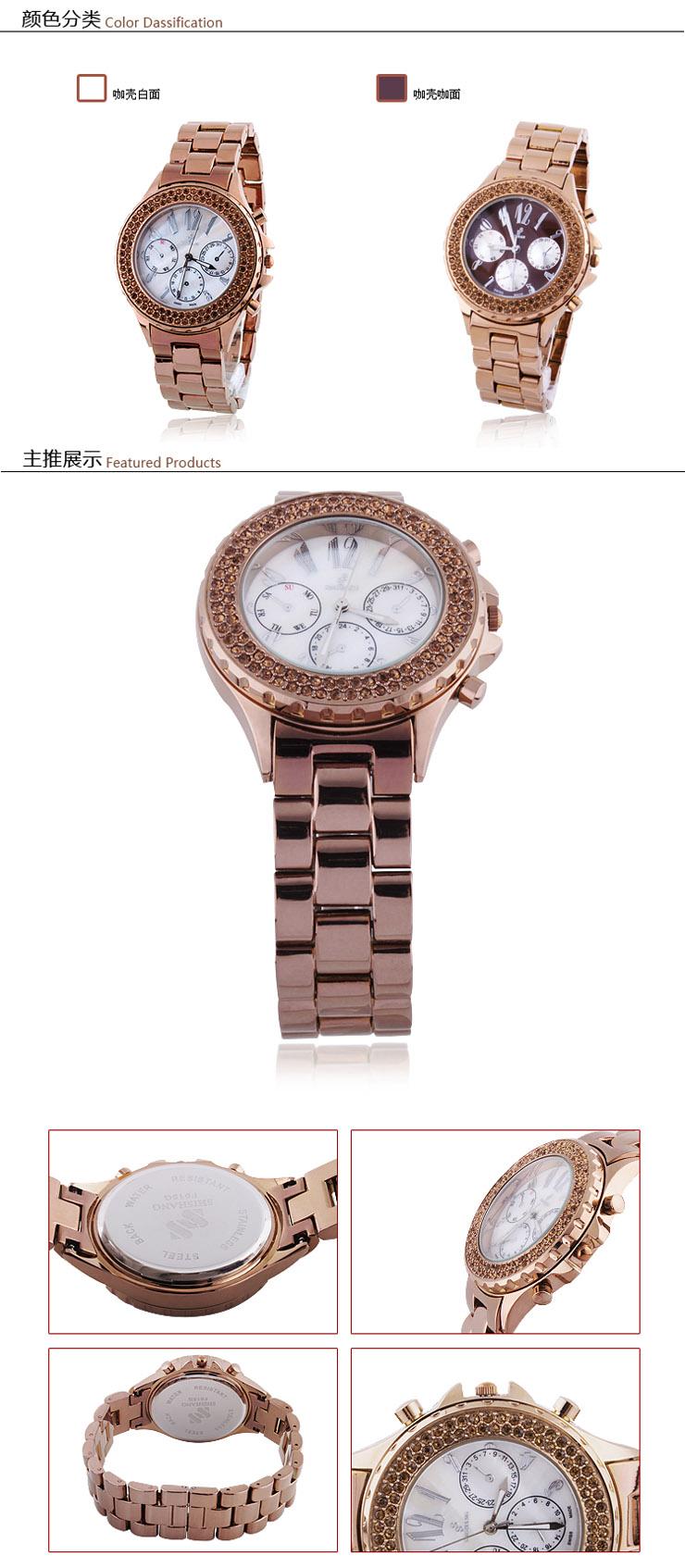 香港ss正品女士手表韩国时尚手表镶钻表钢带表带女式