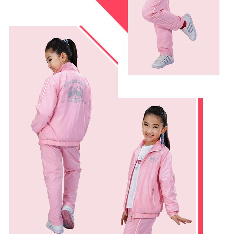 橙火童装儿童套装女童运动服套装风衣两件套2013春秋