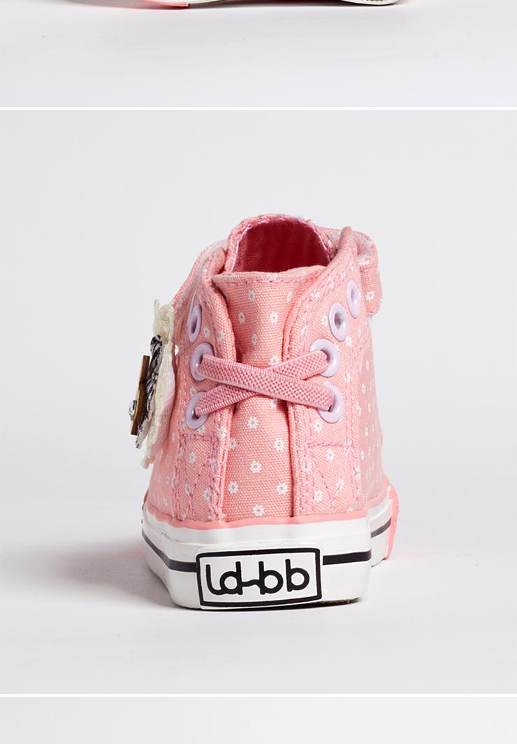 )儿童高帮帆布鞋
