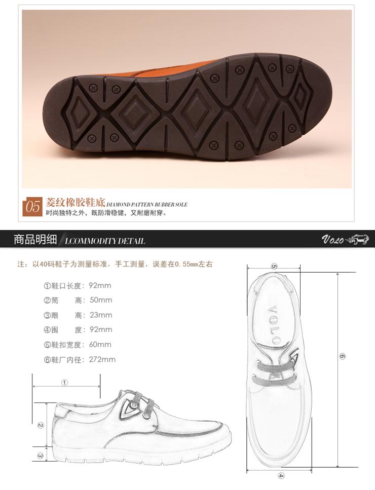 volo犀牛春夏新品时尚流行男士鞋
