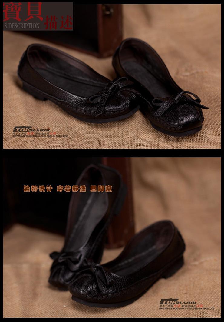 牛皮女士单鞋