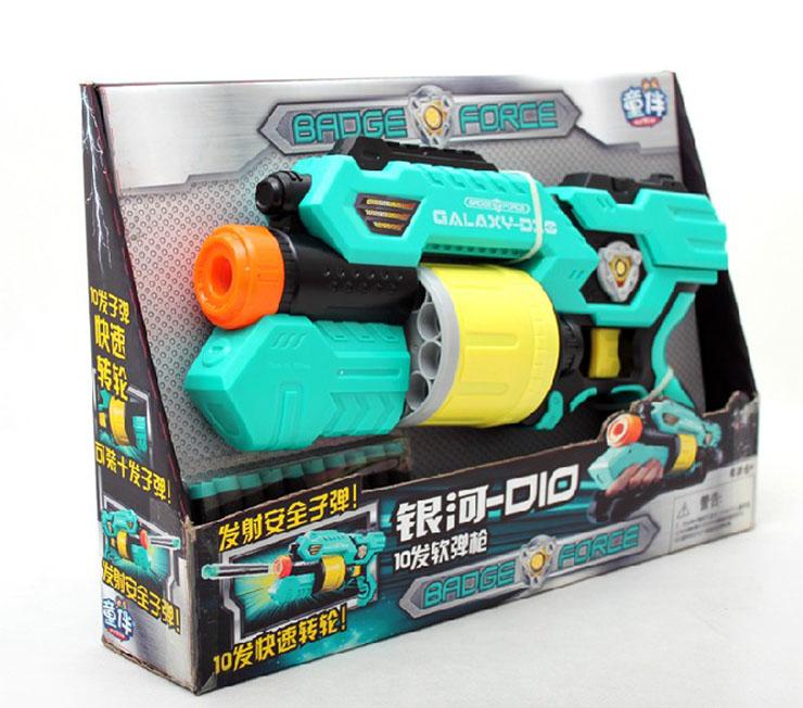 子弹打子弹玩具枪子弹男孩女孩