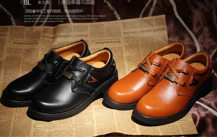 防水板鞋 红棕色