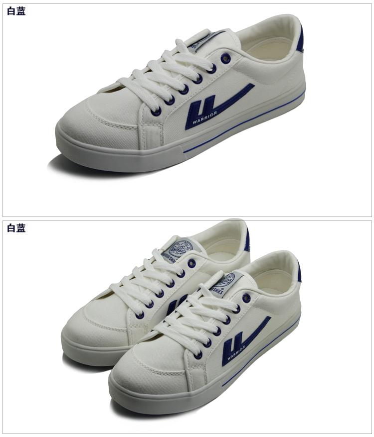 上海回力鞋潮流最新7色男款帆布休闲鞋3447
