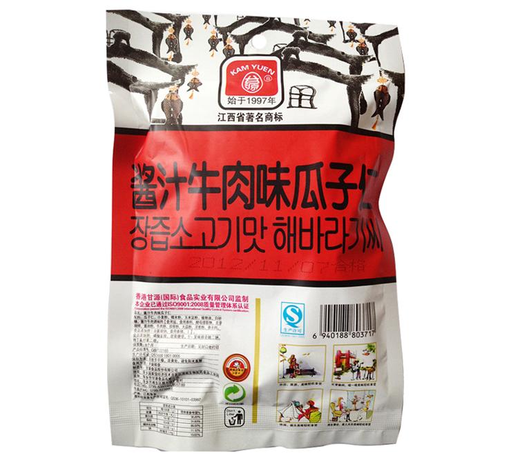 甘源酱汁牛肉味瓜子仁 江西萍乡特产 休闲零食