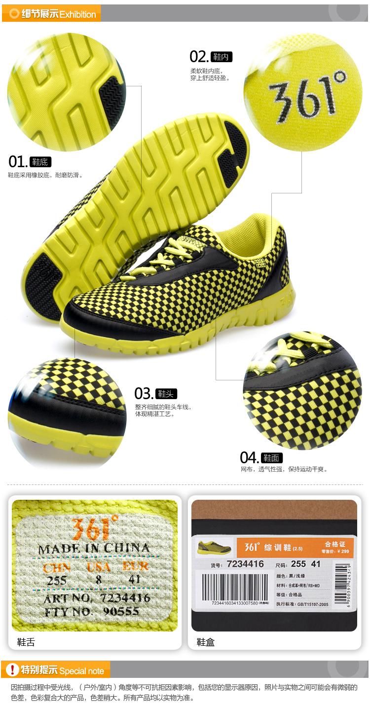 361度正品运动鞋低帮超轻跑鞋系带防滑男鞋子