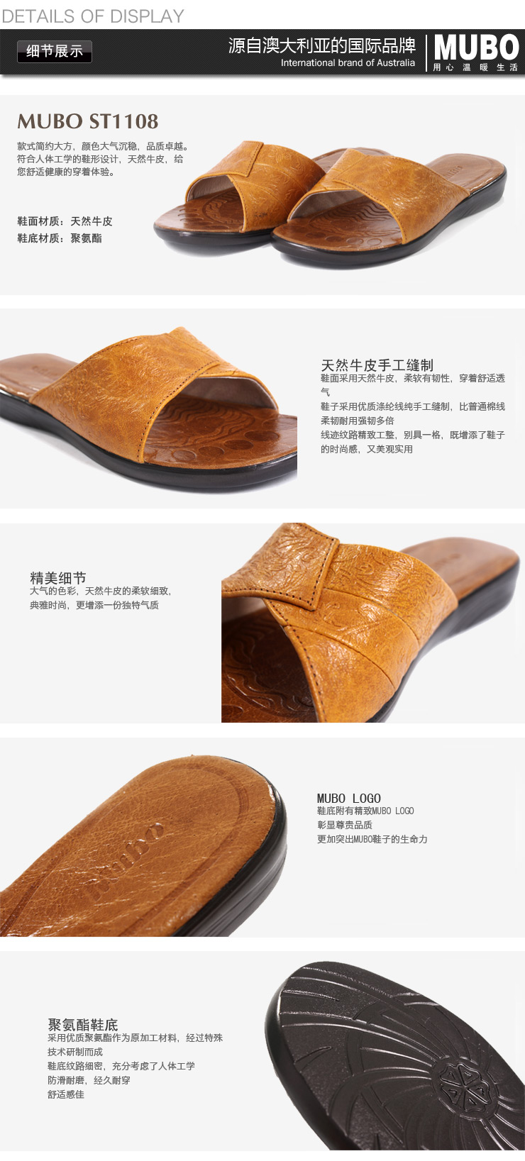 牧宝夏季清凉舒适女士水牛皮凉鞋拖鞋特价款st