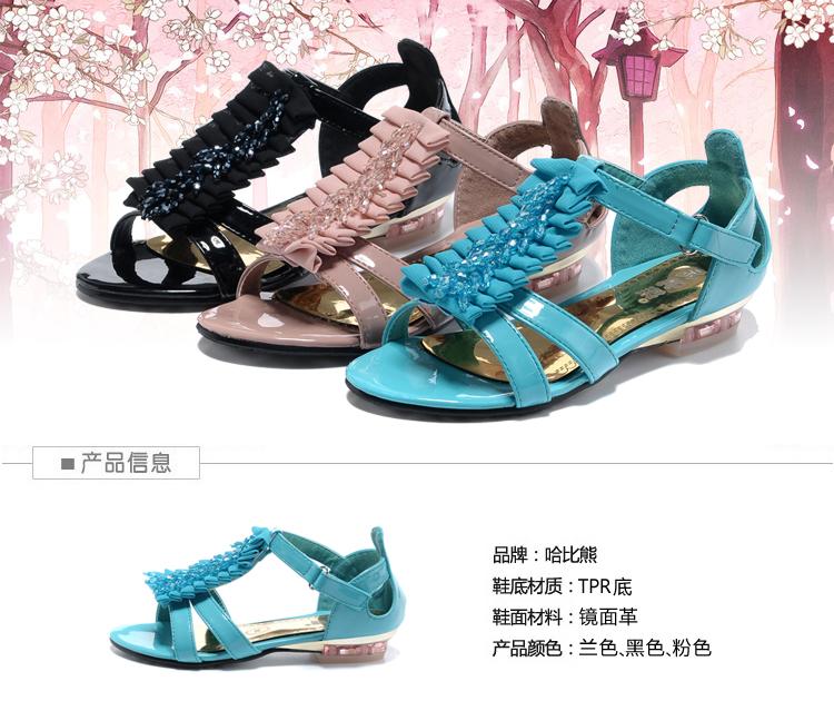 哈比熊hibear2013夏季新款韩版女童鞋儿童公主凉鞋