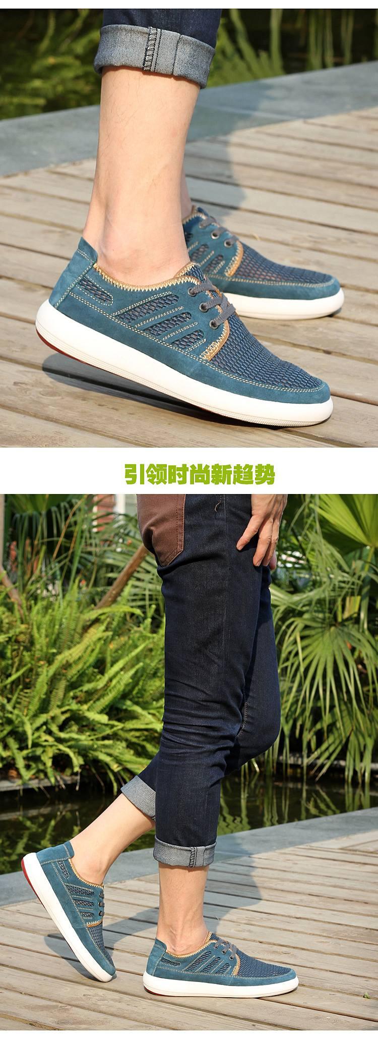 雷迪博德男休闲鞋春夏季新款男士板鞋韩版潮鞋