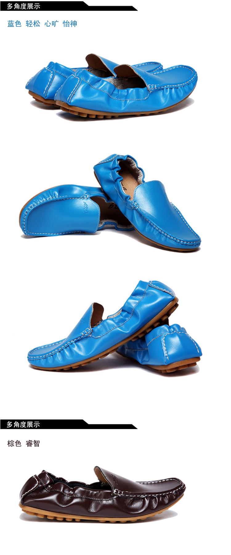 鞋时尚潮流帆船鞋男c151