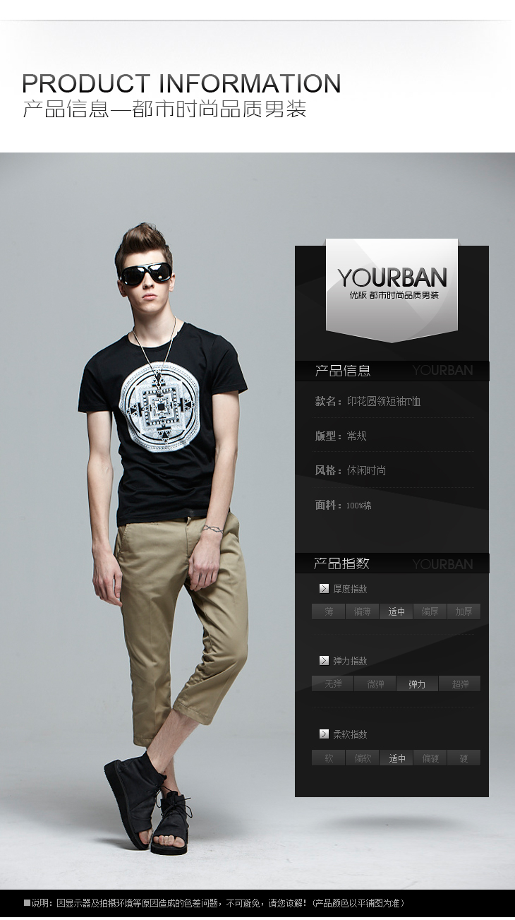 Excellent edition (YOURBAN) Korean Slim casual men's round neck printed T-shirt 251221072172 Black 170/95 (M)
