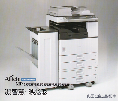 Ricoh Aficio MP 3352SP A3 format 33 speed black and white copiers Host
