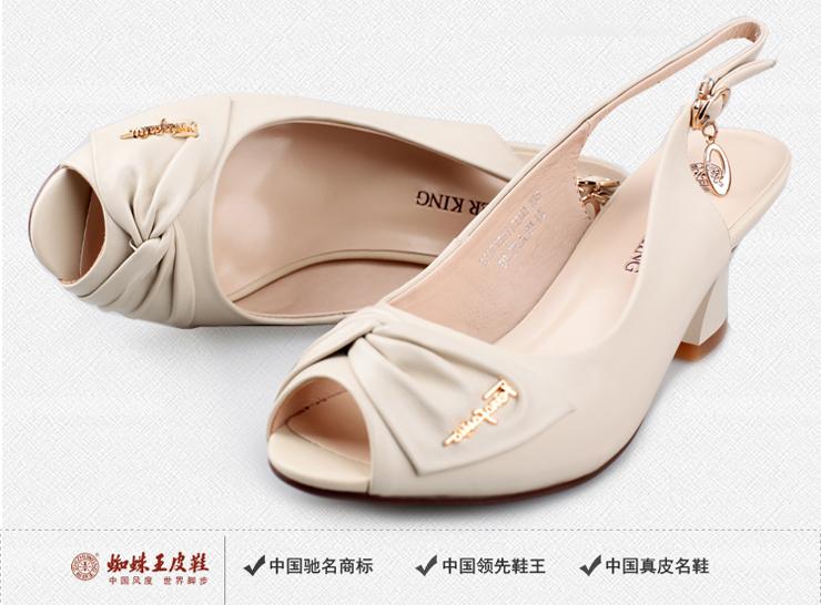 蜘蛛王女鞋女士凉鞋2013夏季
