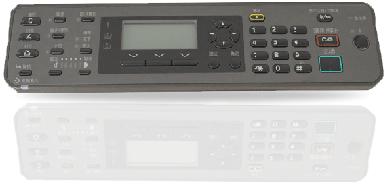 Ricoh Aficio MP 2501L A3 format 25 speed black and white copiers Host