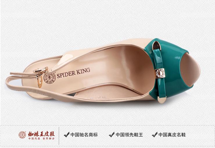 蜘蛛王女鞋女士凉鞋2013夏季新款鱼嘴漆皮超高跟透气