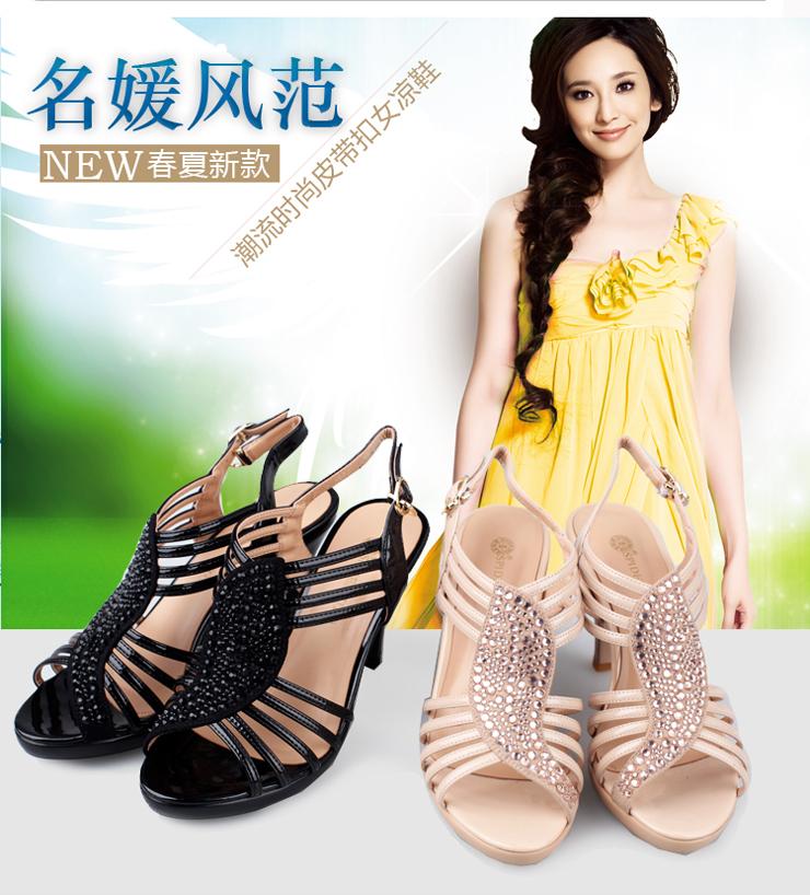 蜘蛛王女鞋女士凉鞋2013夏季新款透气水钻超高跟防水