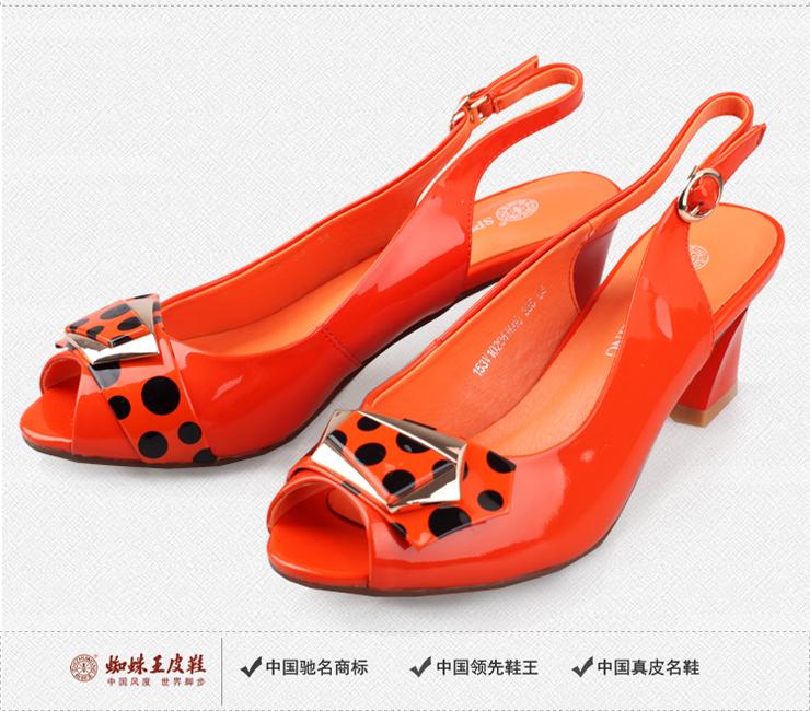 蜘蛛王女鞋女士凉鞋2013夏季新款鱼嘴漆皮高跟优雅