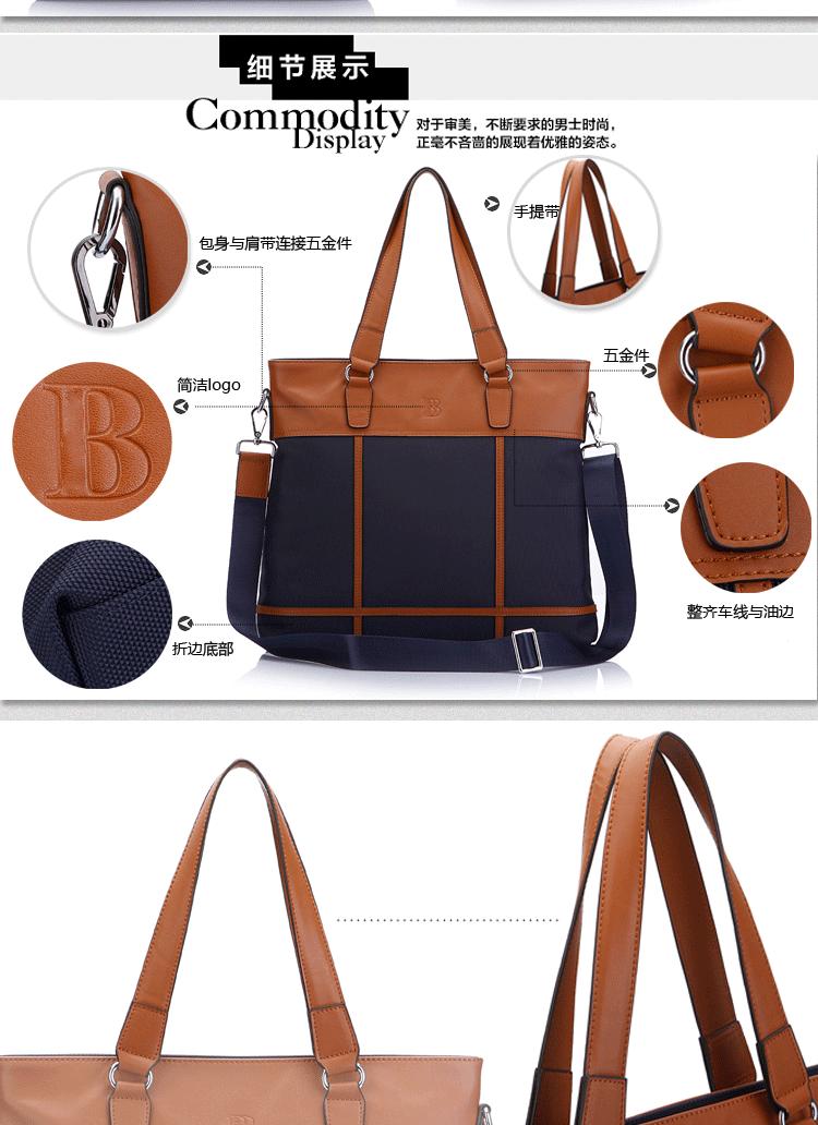 Persian Rafael BSOFIELD 2013 new European and American fashion Men's checkered leather decorative portable shoulder bag B9902